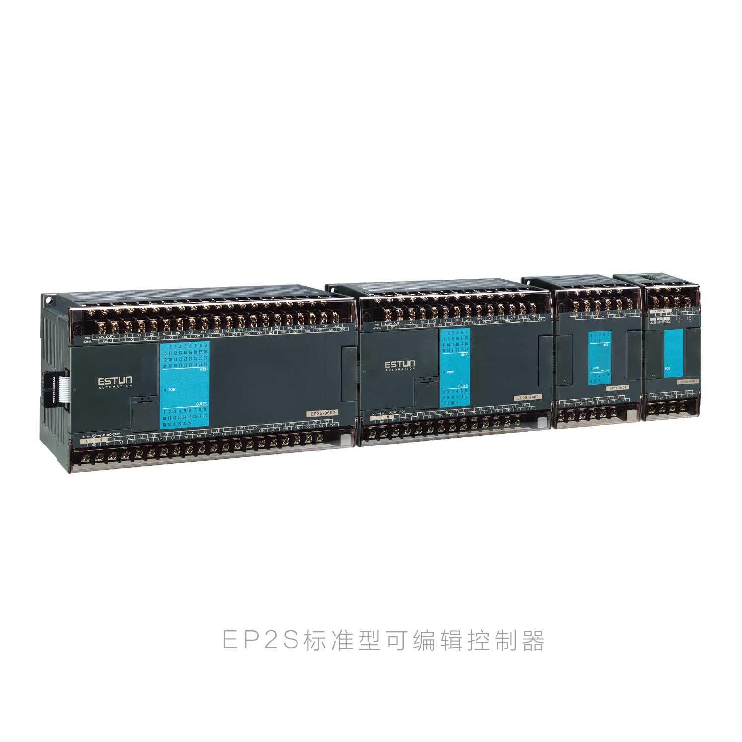 埃斯顿/ESTUNEP2S-9606