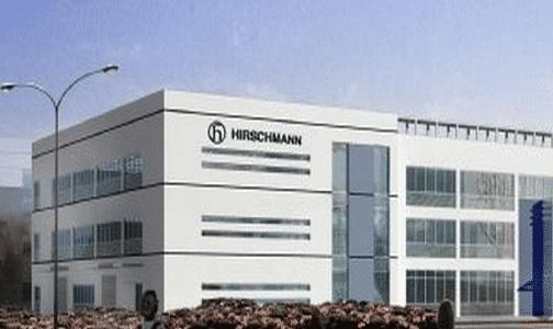 赫斯曼/Hirschmann