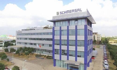 施迈赛/SCHMERSAL